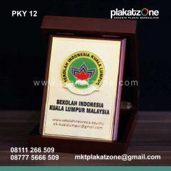 Plakat Kayu Sekolah Indonesia Kuala Lumpur